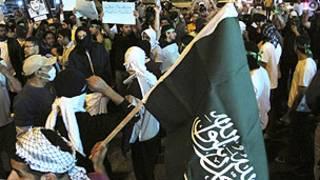 مظاهرة في السعودية