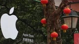 Магазин в городе Куньмин