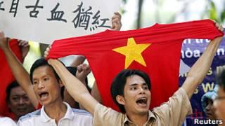 Biểu tình chống Trung Quốc tại Việt Nam