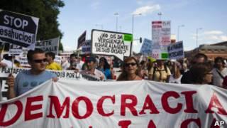 مظاهرات مدريد