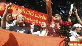 Biểu tình chống Trung Quốc 2011
