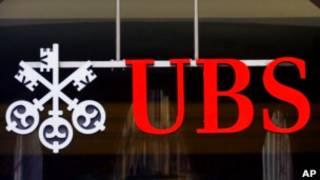 Эмблема UBS