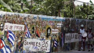 احتفالات كوبا