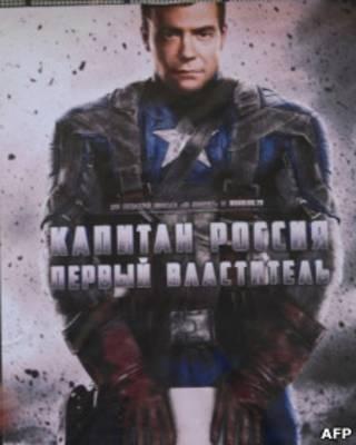 Постер с изображением Дмитрия Медведева в образе Капитана Америка