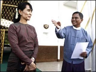 Daw Su & U Aung Kyi