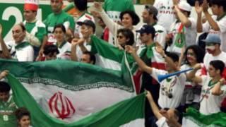 عکس آرشیوی از هواداران تیم ایران