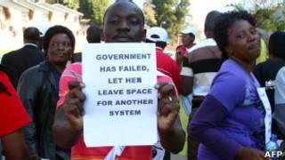 Акция протеста в Свазиленде