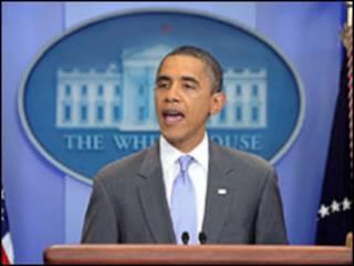 Shugaba Obama