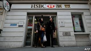 匯豐銀行位於倫敦華埠的分行(資料圖片)