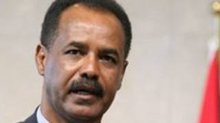 Rais wa Eritrea