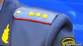 погон генерал-полковника полиции