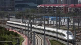 चीन में रेलवे