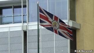 Британское посольство в Москве