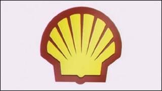 Alamar Kamfanin hakar mai na Shell