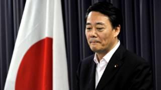 Bộ trưởng Thương mại và Công nghệ Nhật Bản Banri Kaieda ra tuyên bố sa thải 3 quan chức trong vụ khủng hoảng hạt nhân hôm 04/08/2011 ở Tokyo