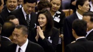 Bà Yingluck Shinawatra