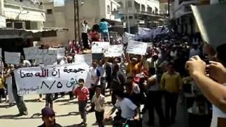 مظاهرات سورية جمعة الله معنا