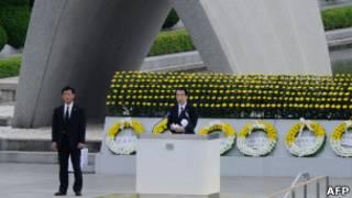 Мемориал в Парке мира в Хиросиме