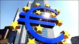 यूरोपीयन सेन्ट्रल बैंक