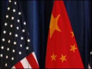 د چین او امریکا بیرغ