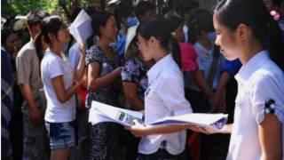 Học sinh thi đại học ở Hà Nội