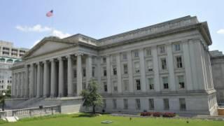 وزارت دارایی آمریکا