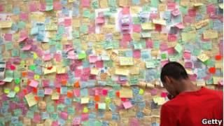 стена призывов к миру и ненасилию в Пекхэме