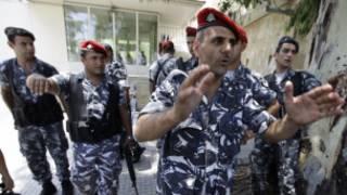 قوات امنية لبنانية