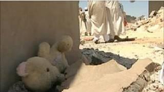 Обломки домов в деревне Маджар
