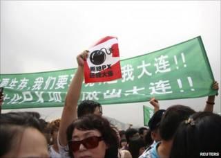"""辽宁大连人民广场上示威者举起""""拒绝PX""""标语牌(14/8/2011)"""
