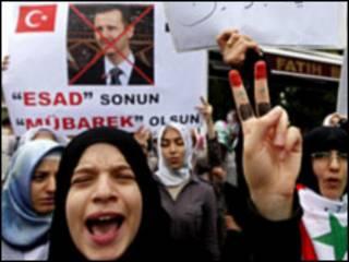 wapinzani syria