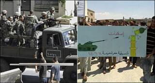 सीरिया में प्रदर्शनकारी और सैनिक