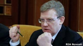 الکسی کودرین، وزیر دارایی روسیه