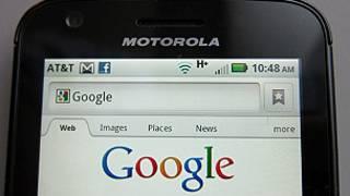 موتورولا غوغل