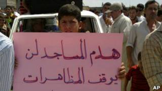 مظاهرات ضد الأسد في أدلب