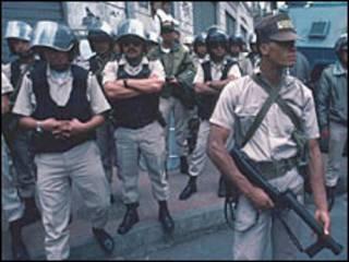 इक्वाडोर पुलिस