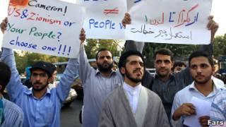 تظاهرات مقابل سفارت بریتانیا