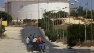 Nhà máy lọc dầu Zawiya