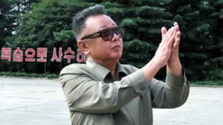 كيم جونغ ايل