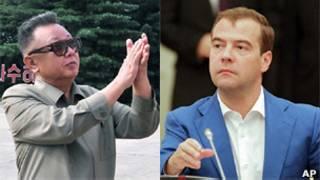 Ким Чен Ир (слева) и Дмитрий Медведев