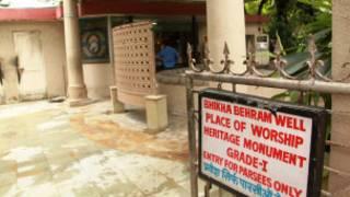 آتشکده پارسیهای هند