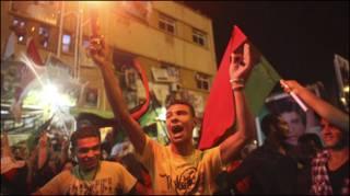 लीबिया -त्रिपोली