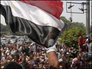 قاہرہ احتجاج