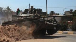 利比亞反對派坦克