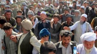 افغانان