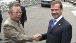 किम जोंग इल और रूसी राष्ट्रपति मेदवेदेव