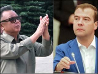 Shugaba Medvedev da Kim na Koriya ta Arewa