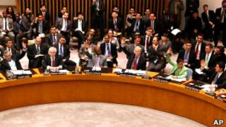 संयुक्त राष्ट्र सुरक्षा परिषद