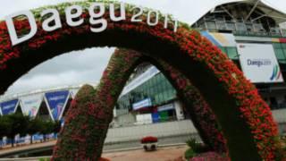 مسابقات جهانی دو و میدانی در دایگو