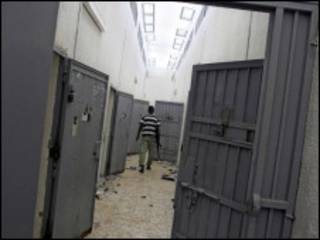 Wani gidan yari a Libya